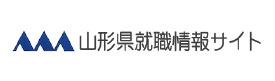 山形県就職情報サイト